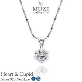 SV925 ハートキューピッド Heart&Cupid キュービックジルコニア シルバー0.8カラット ジュエリー 一粒 金属アレルギー 女性 結婚式 結婚記念日 おしゃれ