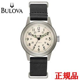 【洗っ時計プレゼントは11月30日まで!】 BULOVA ブローバ Military 自動巻き メンズ腕時計 あす楽 送料無料 96A246