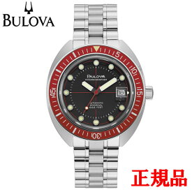 BULOVA ブローバ アーカイブス シリーズ オーシャノグラファー デビルダイバー 自動巻き メンズ腕時計 送料無料 96B343 あす楽