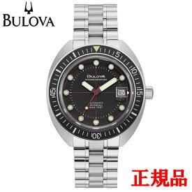 BULOVA ブローバ アーカイブス シリーズ オーシャノグラファー デビルダイバー 自動巻き メンズ腕時計 送料無料 96B344 あす楽