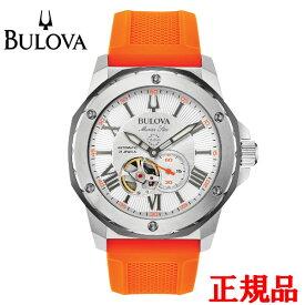 【洗っ時計プレゼントは11月30日まで!】 【ブローバ】 BULOVA ブローバ Marine Star 自動巻き メンズ腕時計 送料無料 98A226