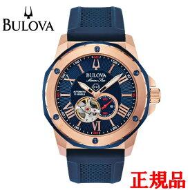 【洗っ時計プレゼントは11月30日まで!】 BULOVA ブローバ Marine Star 自動巻き メンズ腕時計 送料無料 98A227