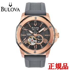 【洗っ時計プレゼントは11月30日まで!】 【ブローバ】 BULOVA ブローバ Marine Star 自動巻き メンズ腕時計 送料無料 98A228
