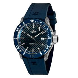 正規品 EDOX エドックス CHRONOFFSHORE-1 PROFESSIONAL クロノオフショア1 プロフェッショナル メンズ腕時計 送料無料 80099-3BU3-BUIN3 ラッピング無料