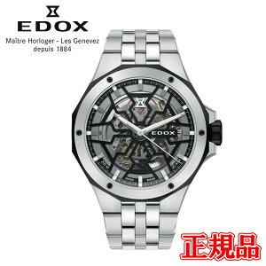 【クリスタルガードプレゼントは11月30日まで!】正規品EDOXエドックスDELFINデルフィンMECANOAUTOMATICメカノオートマティック自動巻きメンズ腕時計あす楽送料無料85303-3NM-NBG