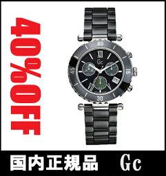 國內正規的物品Gc GC Diver Chic 43001M2S女士手錶