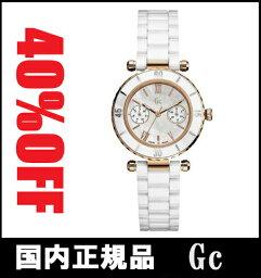 國內正規的物品Gc GC Diver Chic 42004L1S女士手錶