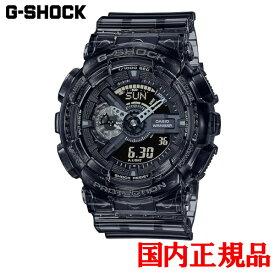 国内正規品 CASIO カシオ G-SHOCK GA-110Series クォーツ メンズ腕時計 GA-110SKE-8AJF