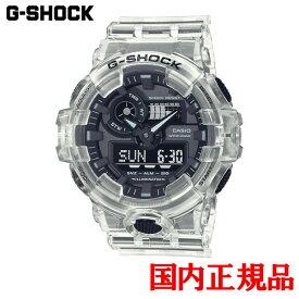 国内正規品 CASIO カシオ G-SHOCK GA-700Series クォーツ メンズ腕時計 GA-700SKE-7AJF