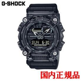 国内正規品 CASIO カシオ G-SHOCK GA-900Series クォーツ メンズ腕時計 GA-900SKE-8AJF