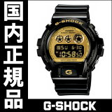 国内正規品カシオG-SHOCKクレイジーカラーズメンズ腕時計DW-6900CB-1JF【新品】【RCP】【P15Aug15】