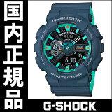 【送料無料】CASIOカシオ国内正規品メンズ腕時計GA-110CC-2AJF