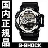 【送料無料】国内正規品カシオG-SHOCKHyperColors(ハイパーカラーズ)メンズ腕時計GA-400-1AJF【RCP】【02P01May16】