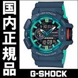 【送料無料】CASIOカシオ国内正規品メンズ腕時計GA-400CC-2AJF
