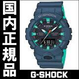 【送料無料】CASIOカシオ国内正規品メンズ腕時計GA-800CC-2AJF