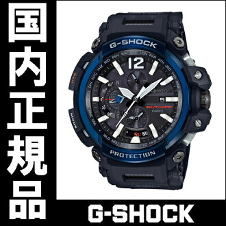 May, 2017 new product domestic regular article Casio G-SHOCK MASTER OF G (master of G) series men watch GPW-2000-1A2JF