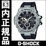 【送料無料】国内正規品カシオG-SHOCKメンズ腕時計GST-B100-1AJF【RCP】【02P01May16】
