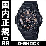 【送料無料】CASIOカシオ国内正規品PRECIOUSHEARTSELECTION(プレシャス・ハート・セレクション)メンズ腕時計GST-W310BDD-1AJF