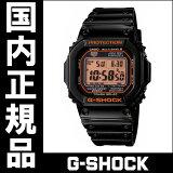【20123月下旬発売予定新製品】【送料無料】カシオG-SHOCKメンズ腕時計GW-M5610R-1JF【限定セール】【超特価】【新品】【smtb-k】【w4】【RCPmar4】