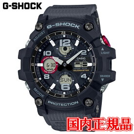 【送料無料】国内正規品 CASIO カシオ G-SHOCK MUDMNASTER(マッドマスター) メンズ腕時計 GWG-100-1A8JF ラッピング無料