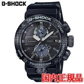 国内正規品 CASIO カシオ G-SHOCK 送料無料 GWR-B1000-1AJF ラッピング無料