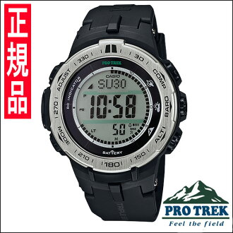 7/2015 product domestic genuine CASIO PRO TREK [protrek] mens watch PRW-3100-1JF.