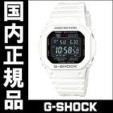 【送料無料】国内正規品カシオG-SHOCKメンズ腕時計GW-M5610MD-7JF【RCP】【02P01May16】
