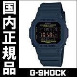 【送料無料】カシオG-SHOCK「NavyBlue(ネイビーブルー)」メンズ腕時計GW-M5610NV-2JF【RCP】【02P24Dec15】