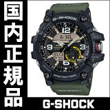 【送料無料】国内正規品カシオG-SHOCKMUDMASTER(マッドマスター)メンズ腕時計GG-1000-1A3JF【RCP】【02P01May16】