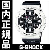 【送料無料】国内正規品カシオG-SHOCKG-LIDE(Gライド)メンズ腕時計GAX-100B-7AJF【RCP】【02P01May16】