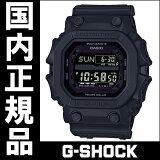 【送料無料】国内正規品カシオG-SHOCKメンズ腕時計GXW-56BB-1JF【RCP】【02P01May16】
