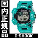 【送料無料☆あす楽】国内正規品 カシオ G-SHOCK MASTER OF G(マスターオブG)シリーズ メンズ腕時計 GWF-D1000MB-3JF【RCP】【02P01May16】