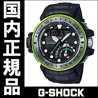 April, 2017 new product domestic regular article Casio G-SHOCK MASTER OF G (master of G) series men watch GWN-Q1000MB-1AJF