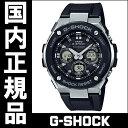 【送料無料】国内正規品 カシオ G-SHOCK メンズ腕時計 Master in OLIVE DRAB(マスター・イン・オリーブドラブ) GS…