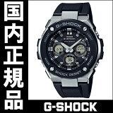 【送料無料】国内正規品カシオG-SHOCKメンズ腕時計MasterinOLIVEDRAB(マスター・イン・オリーブドラブ)GST-W300-1AJF【RCP】【02P01May16】