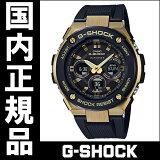 【送料無料】国内正規品カシオG-SHOCKメンズ腕時計G-STEEL(Gスチール)GST-W300G-1A9JFF【RCP】【02P01May16】