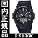 2017年9月新製品【送料無料】国内正規品 カシオ G-SHOCK メンズ腕時計 GA-800-1AJF【RCP】【02P01May16】