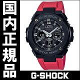 【送料無料・あす楽】国内正規品カシオG-SHOCKメンズ腕時計GST-W300G-1A4JF【RCP】【02P01May16】