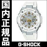 【送料無料】国内正規品カシオG-SHOCKメンズ腕時計GST-W300-7AJF【RCP】【02P01May16】