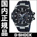 【送料無料】国内正規品 カシオ G-SHOCK GST-B100XA-1AJF