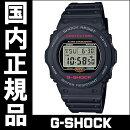 国内正規品カシオG-SHOCKDW-5750E-1JF