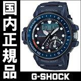 送料無料【国内正規品】G-SHOCKメンズ腕時計GWN-Q1000A-2AJF