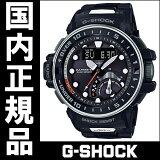 送料無料【国内正規品】G-SHOCKメンズ腕時計GWN-Q1000MCA-1BJF