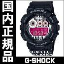 送料無料【国内正規品】G-SHOCKメンズ腕時計GD-120LM-1AJR