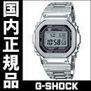 送料無料【国内正規品】G-SHOCKメンズ腕時計GMW-B5000D-1JF