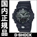 送料無料【国内正規品】G-SHOCKメンズ腕時計GA-810MMA-1AJF