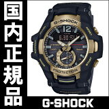 送料無料【国内正規品】G-SHOCKメンズ腕時計GR-B100GB-1AJF