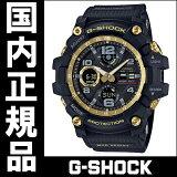 送料無料【国内正規品】G-SHOCKメンズ腕時計GWG-100GB-1AJF