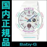 国内正規品カシオBaby-Gレディース腕時計BA-255WLP-7AJR