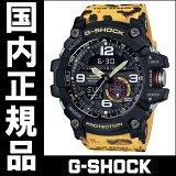 国内正規品CASIOカシオG-SHOCK送料無料GG-1000WLP-1AJR
